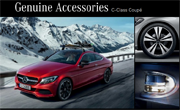 C-Class Coupé Accessories